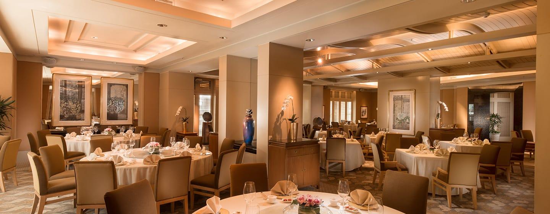 """Conrad Centennial Singapore Hotel – Restaurant """"Golden Peony"""""""