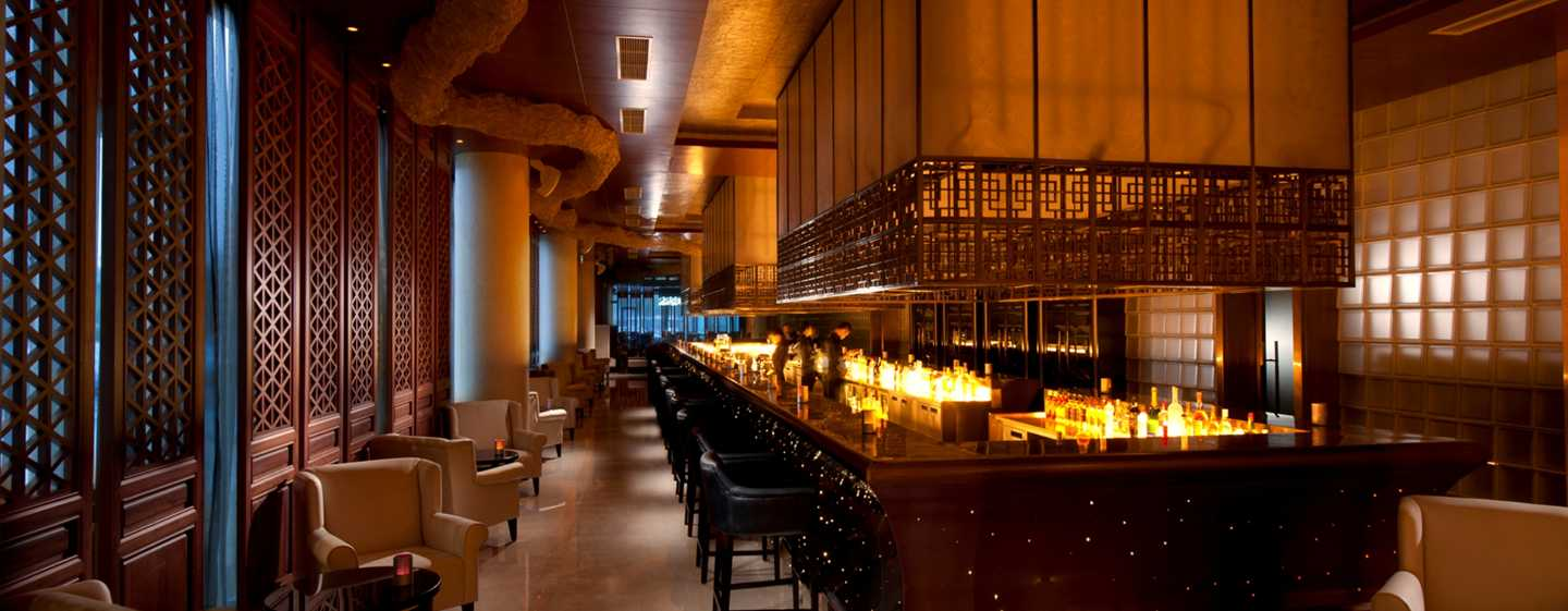 "Hilton Beijing Capital Airport, China – Bar ""Long"""