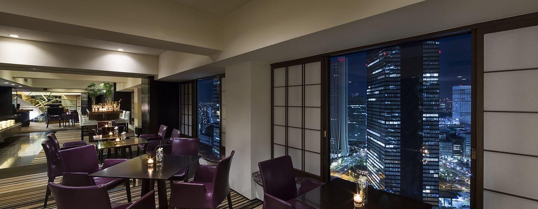 Hilton Tokyo Hotel, Japan – Executive Lounge